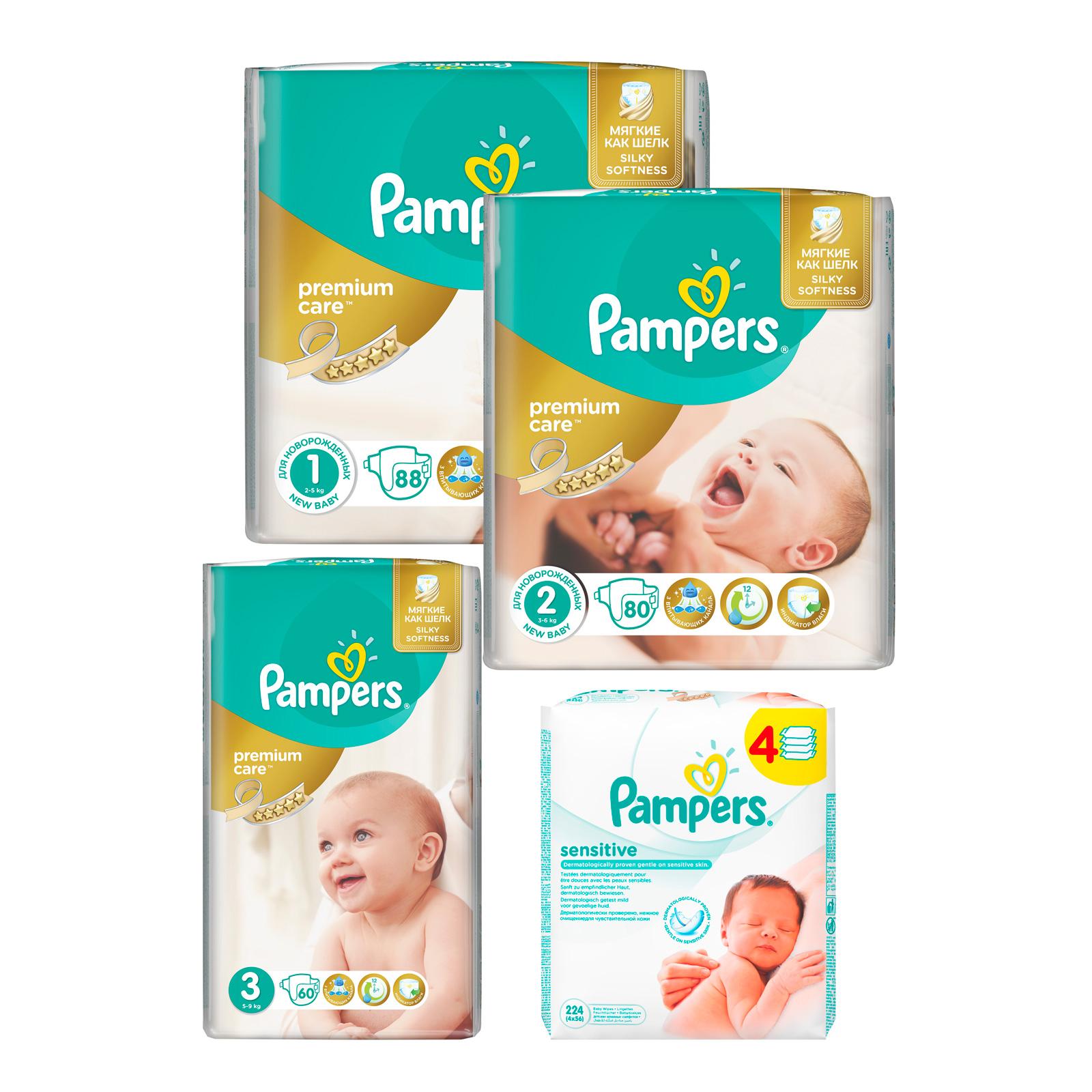 Набор Pampers №5 Подгузники Pampers Premium care для самых маленьких + салфетки<br>