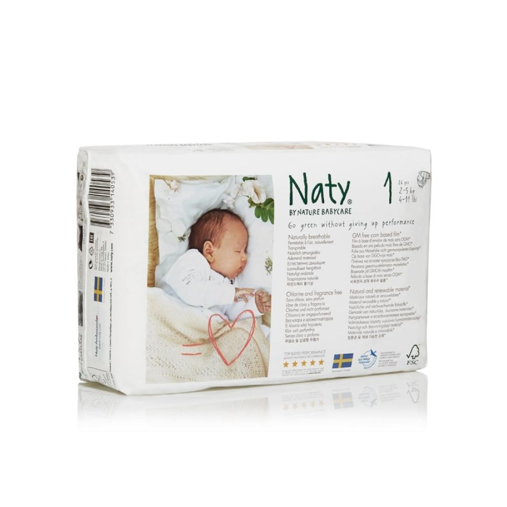 Подгузники Naty 2-5 кг (26 шт) Размер 1<br>