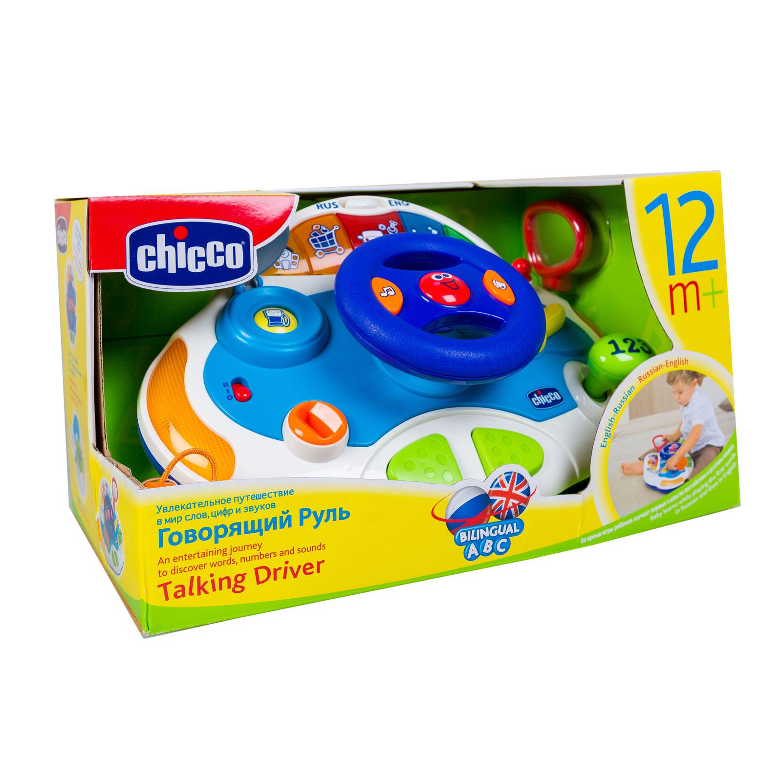Развивающая игрушка Chicco Говорящий руль с 12 мес. (игрушка обучающая)<br>