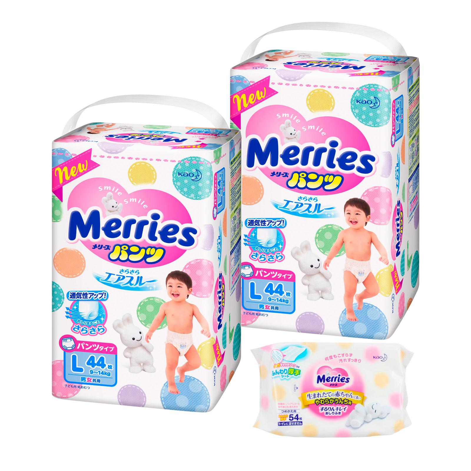 Набор Merries трусики № 6 (L)<br>