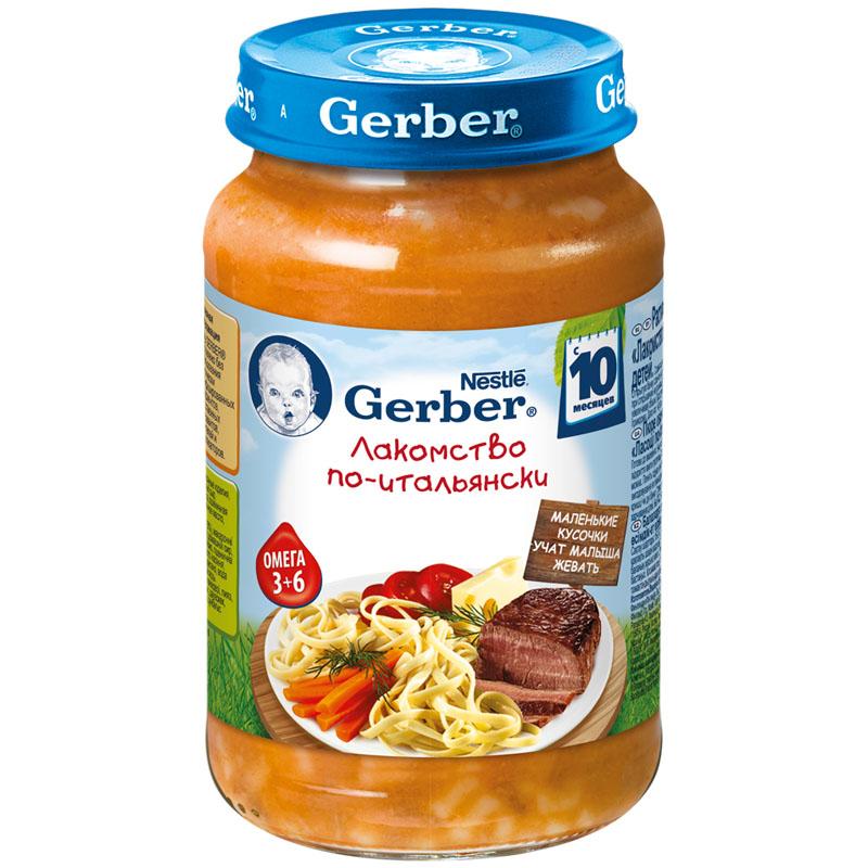Пюре Gerber мясное с овощами 200 гр Лакомство по-итальянски (с 10 мес)<br>