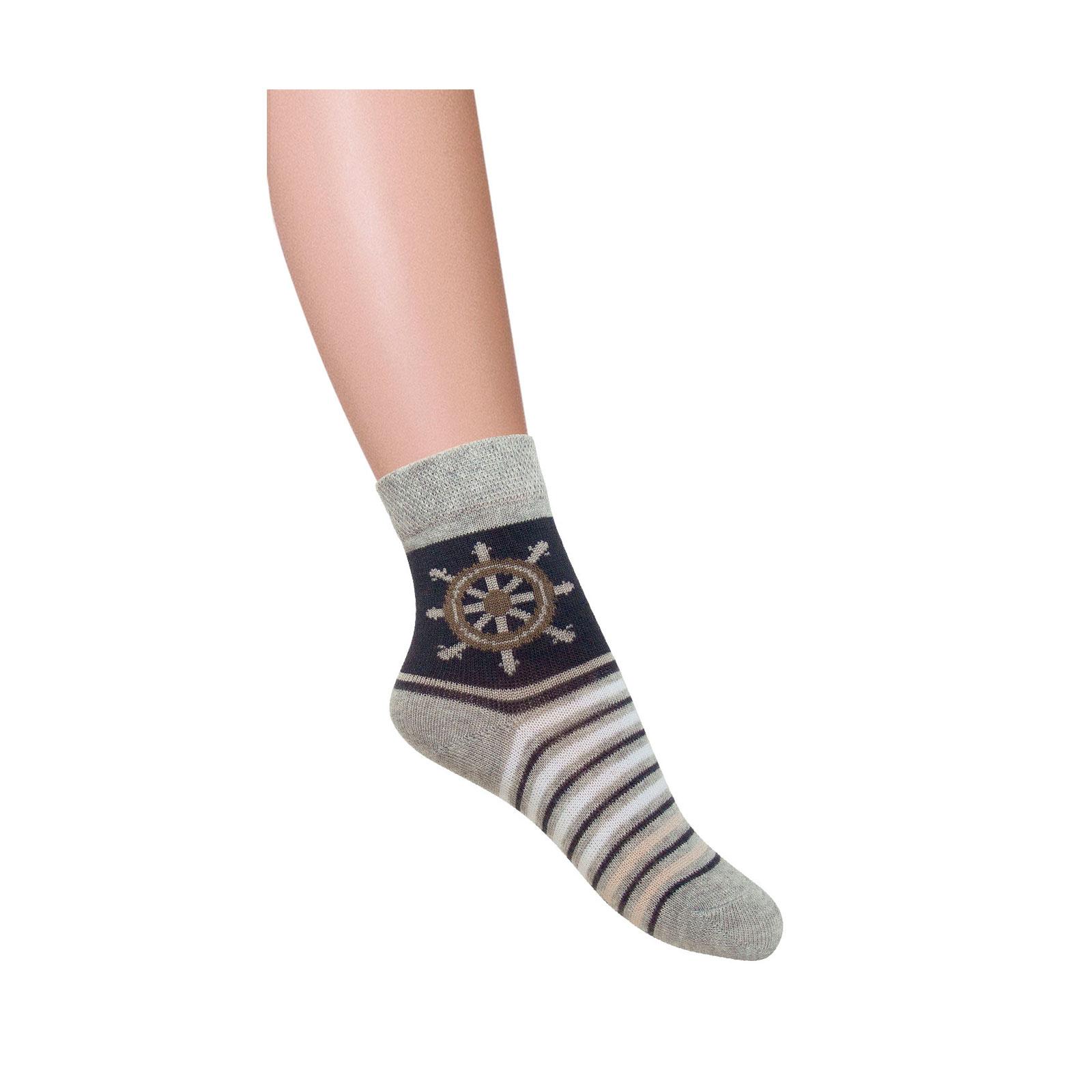 Носки Para Socks N1D37 р 10 серый меланж<br>