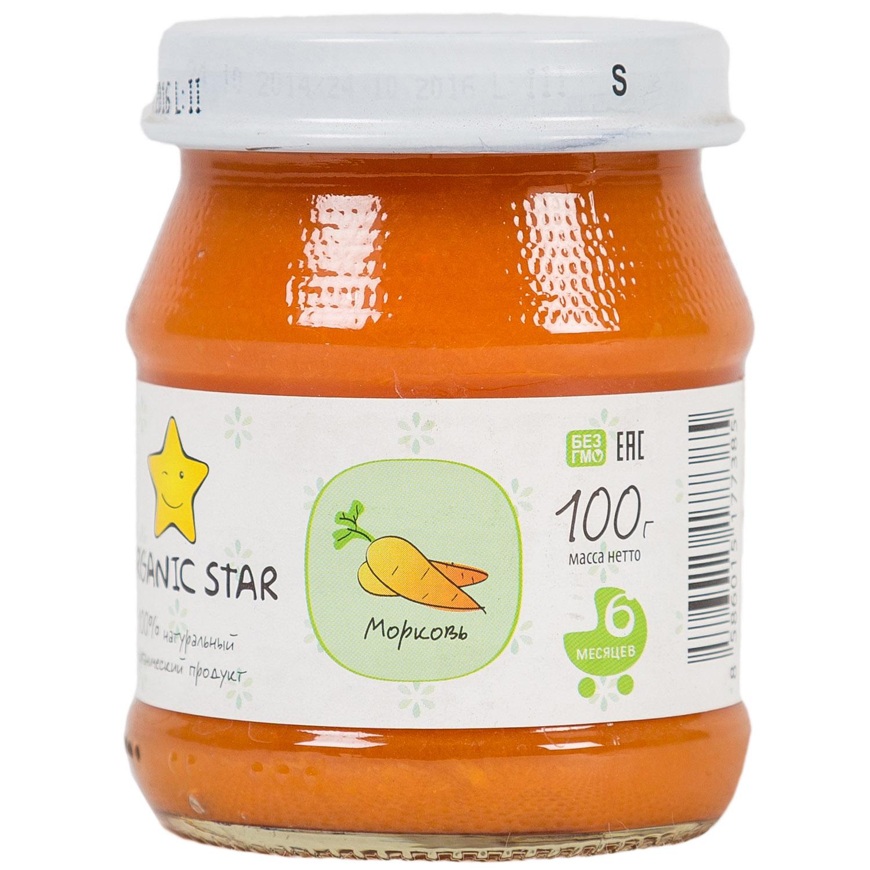 Пюре Organic Star овощное 100 гр Морковь (с 6 мес)<br>