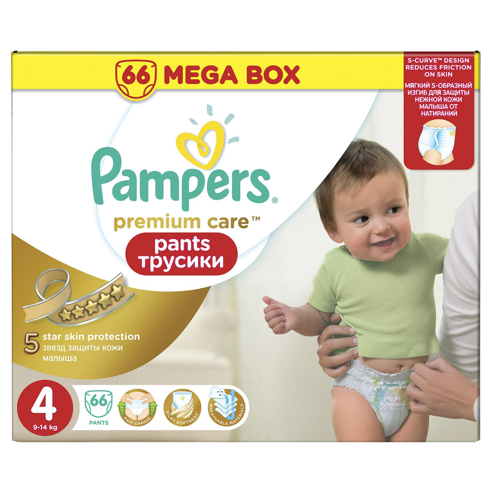Трусики Pampers Premium Care 9-14 кг (66 шт) Размер 4<br>