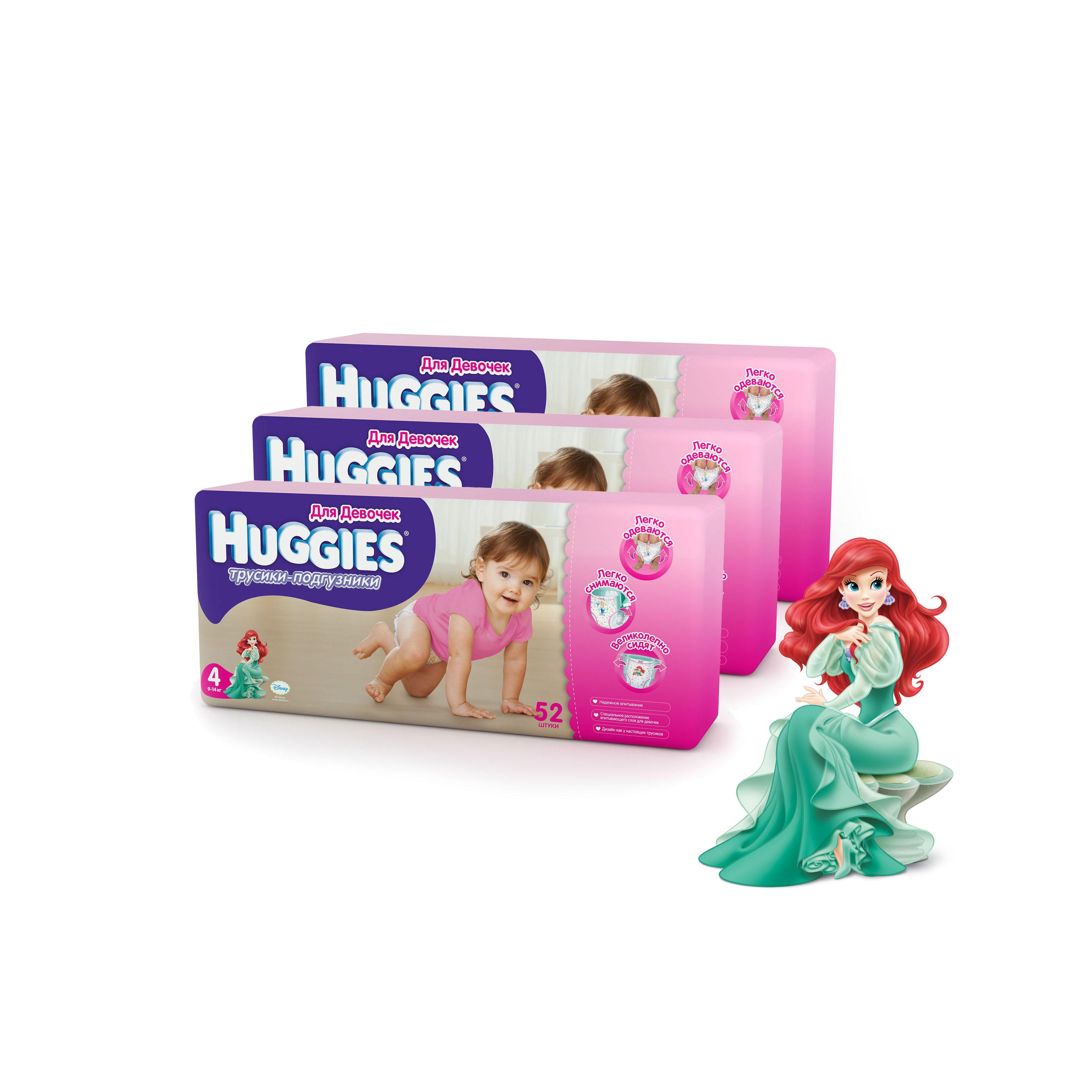 ����� �������� Huggies � 4 ��� ��������� ������� ������ 4