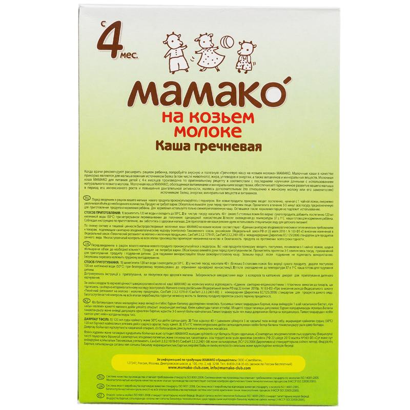 ���� Mamako �� ������ ������ 200 �� ���������  (� 4 ���)