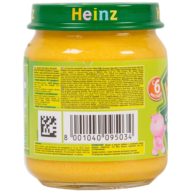 ���� Heinz ������ � ������� 120 �� ���� �� ������� � �������� (� 6 ���)