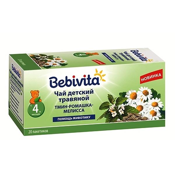 ��� ������� Bebivita 20 �� (20 ���������) ���� ������� �������  (� 4 ���)