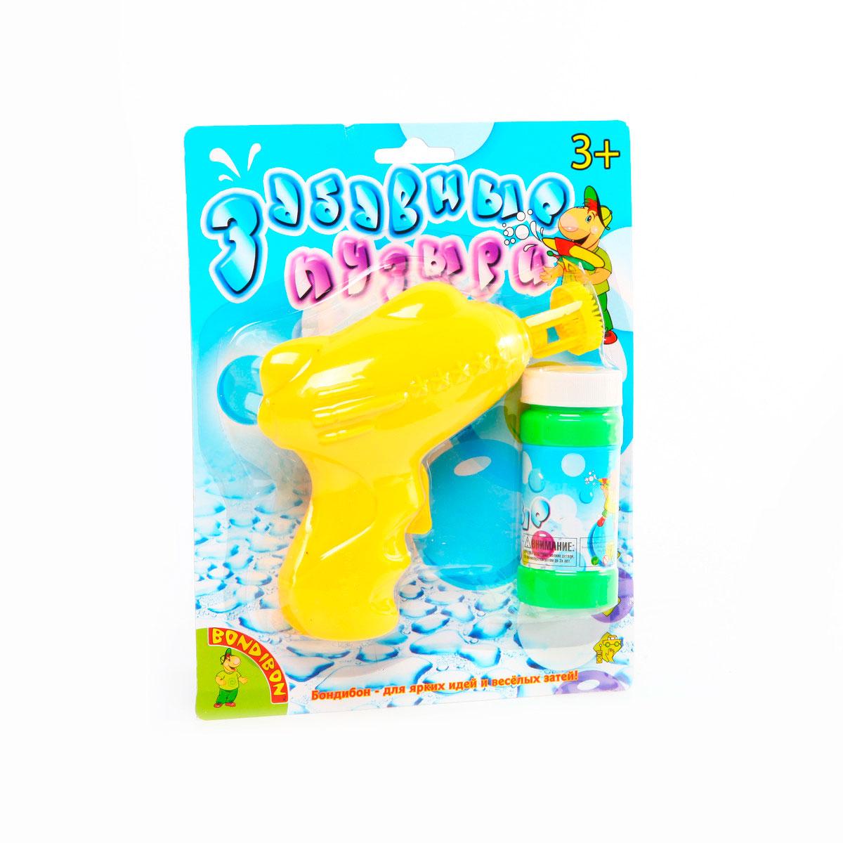 Пистолет с мыльными пузырями Bondibon Забавные пузырьки<br>