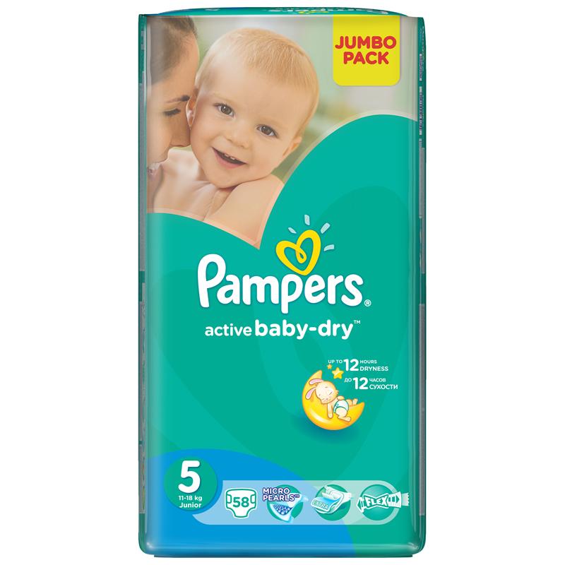 Подгузники Pampers Active Baby Junior 11-18 кг (58 шт) Размер 5<br>