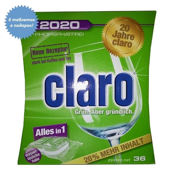 Эко таблетки Claro для посудомоечных машин High-Energy 2020, 30 шт.+ 6in<br>