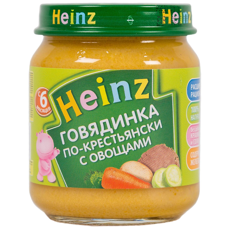 Пюре Heinz мясное с овощами 120 гр Говядина по-крестьянски (с 6 мес)<br>