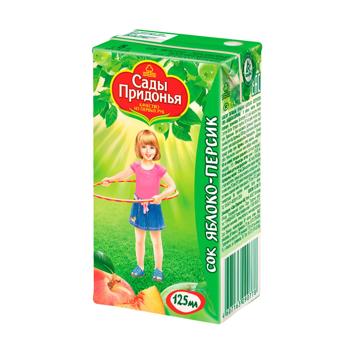 Сок Сады Придонья 125 мл (тетрапак) Яблоко персик с мякотью (с 5 мес)<br>