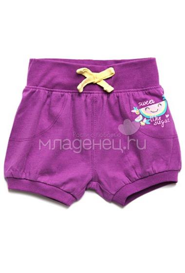 Шорты для девочек 5.10.15. фиолетовый