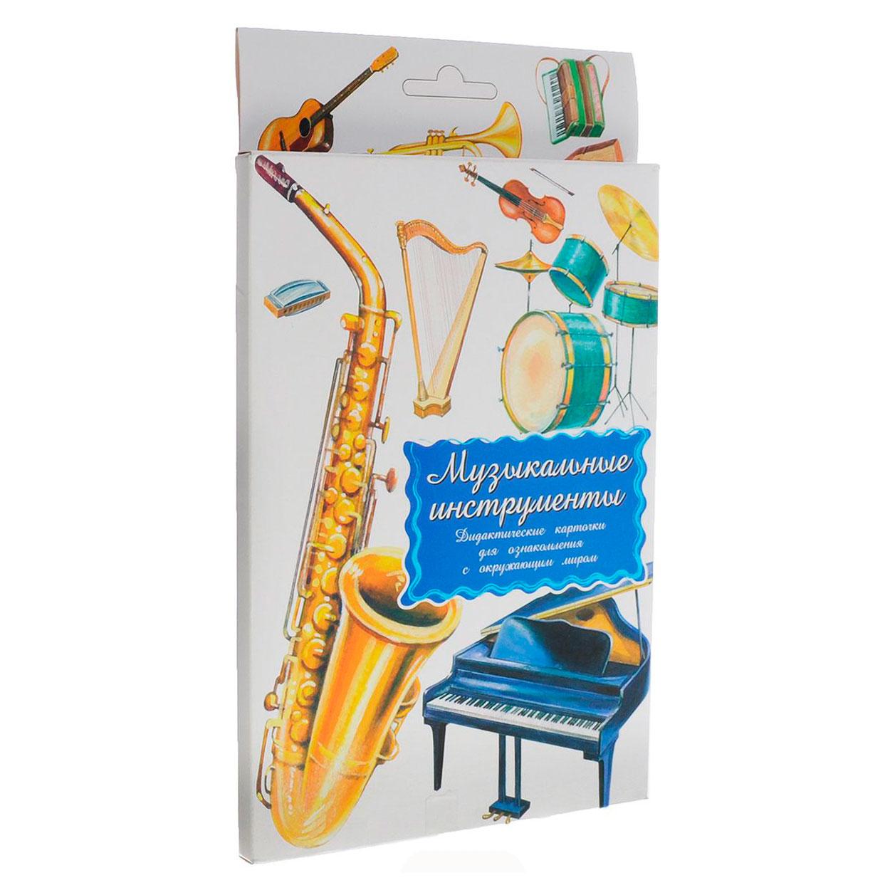 Дидактические карточки Маленький гений Музыкальные инструменты<br>