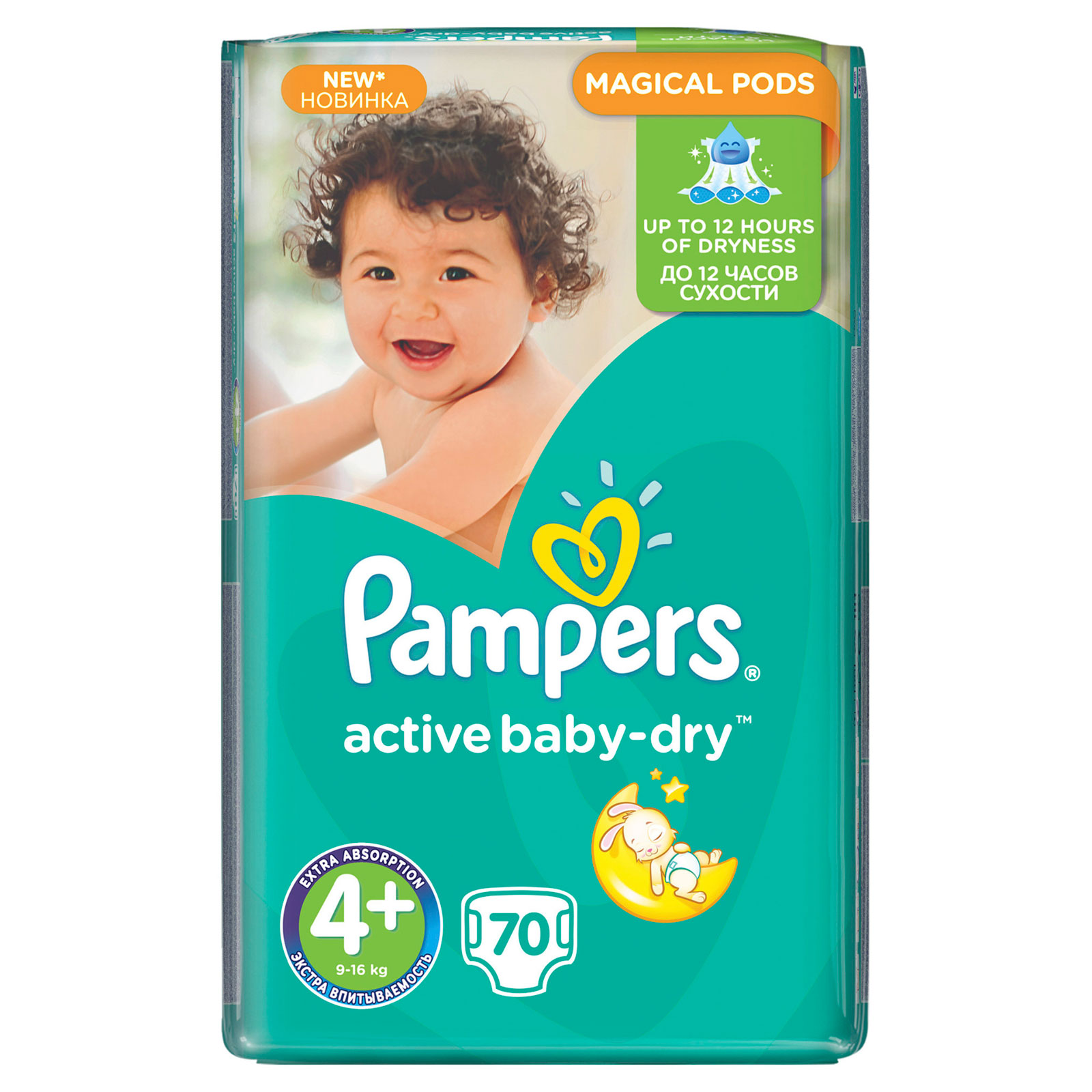 Подгузники Pampers Active Baby Maxi+ 9-16 кг (70 шт) Размер 4+<br>