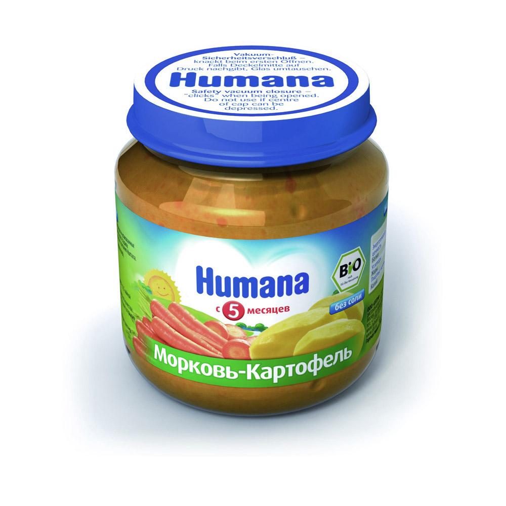 Пюре Humana овощное 125 гр Морковь  картофелем (с 5 мес)<br>