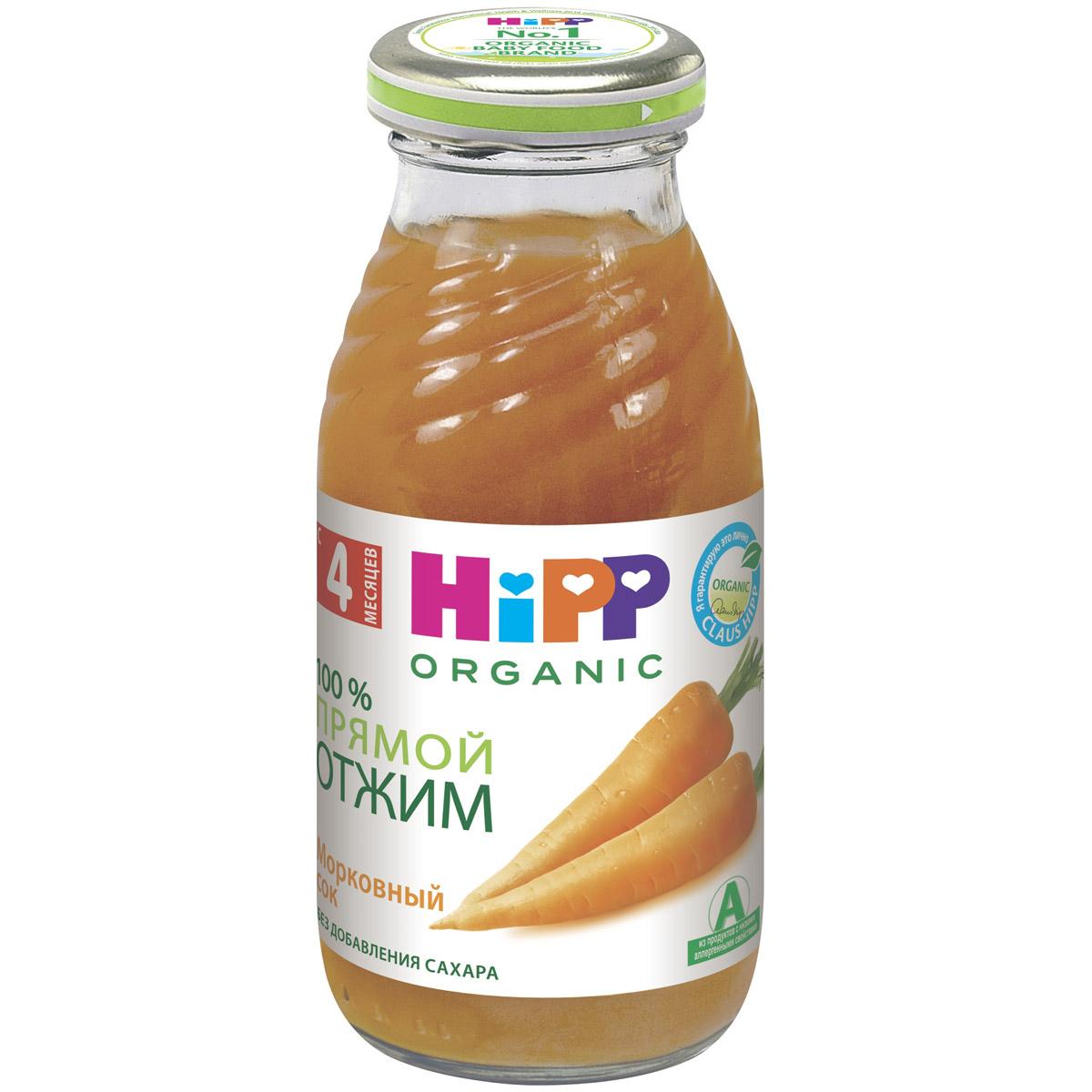 ��� Hipp 200 �� ������� (� 4 ���)