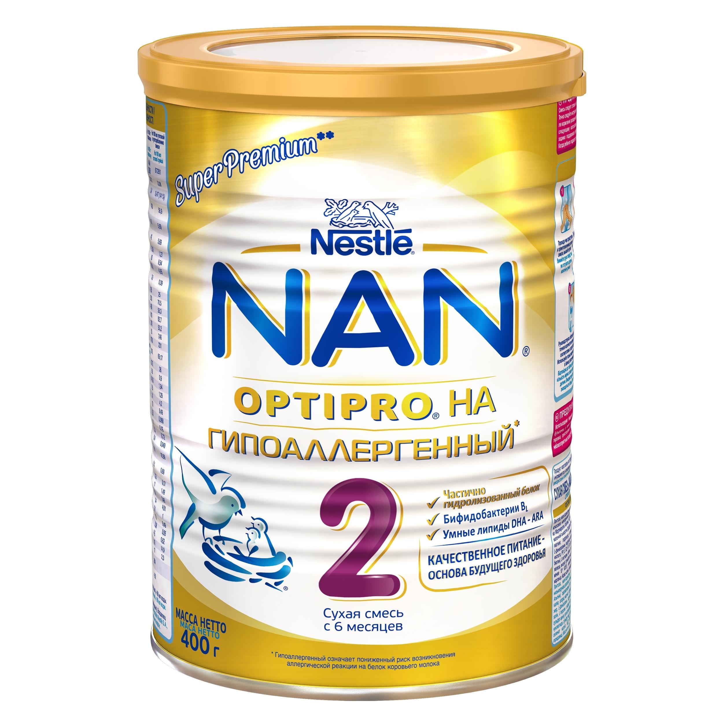 Молочная смесь Nestle NAN Premium Гипоаллергенный 400 гр №2 (с 6 мес)<br>