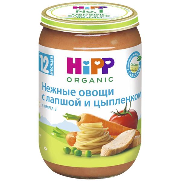 Пюре Hipp мясное с овощами 220 гр Овощи с лапшой и цыпленком (с 12 мес)<br>