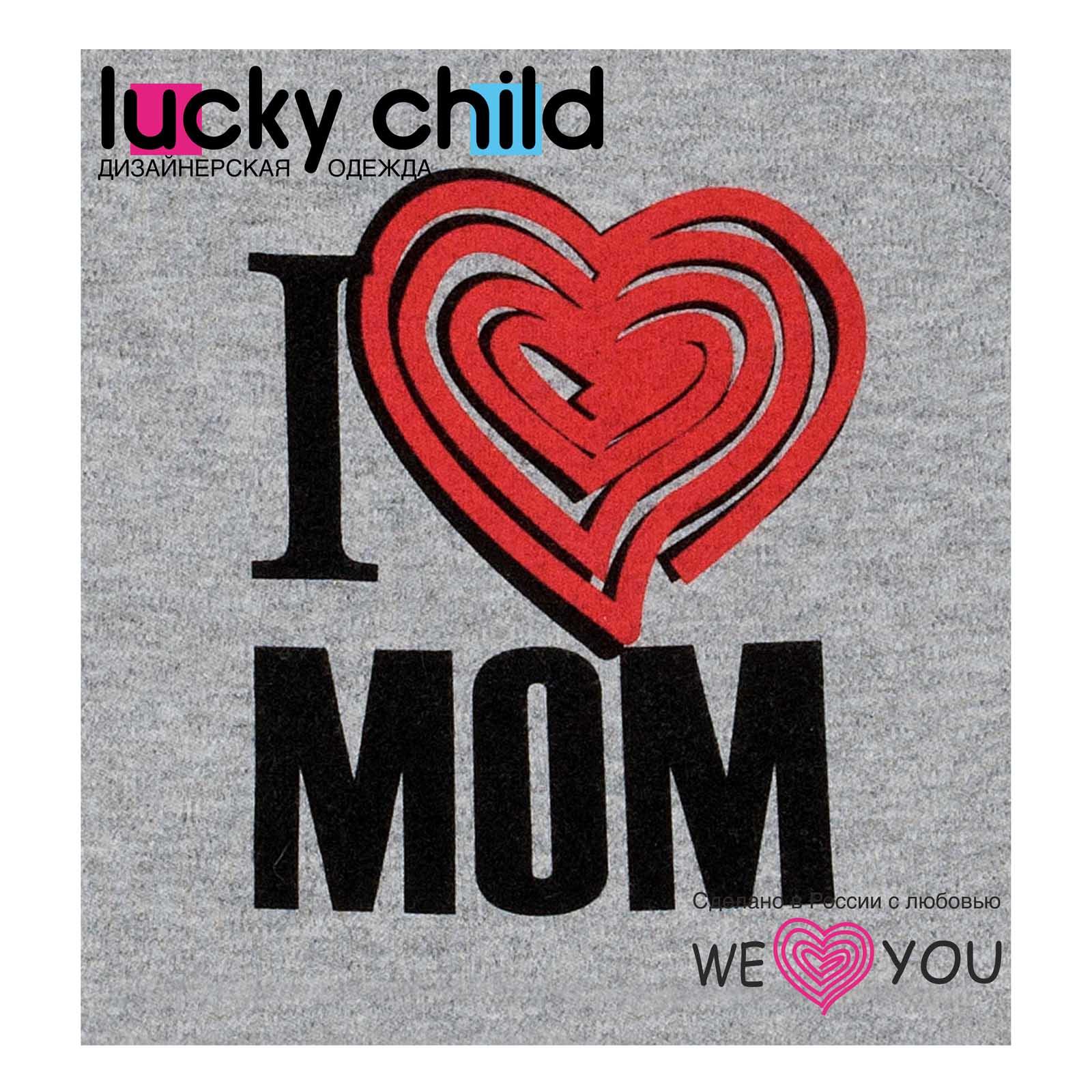 "Распашонка Lucky Child ""Я люблю маму"" размер 62"