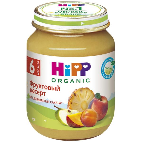 Пюре Hipp фруктовое 125 гр Фруктовый десерт (с 6 мес)<br>