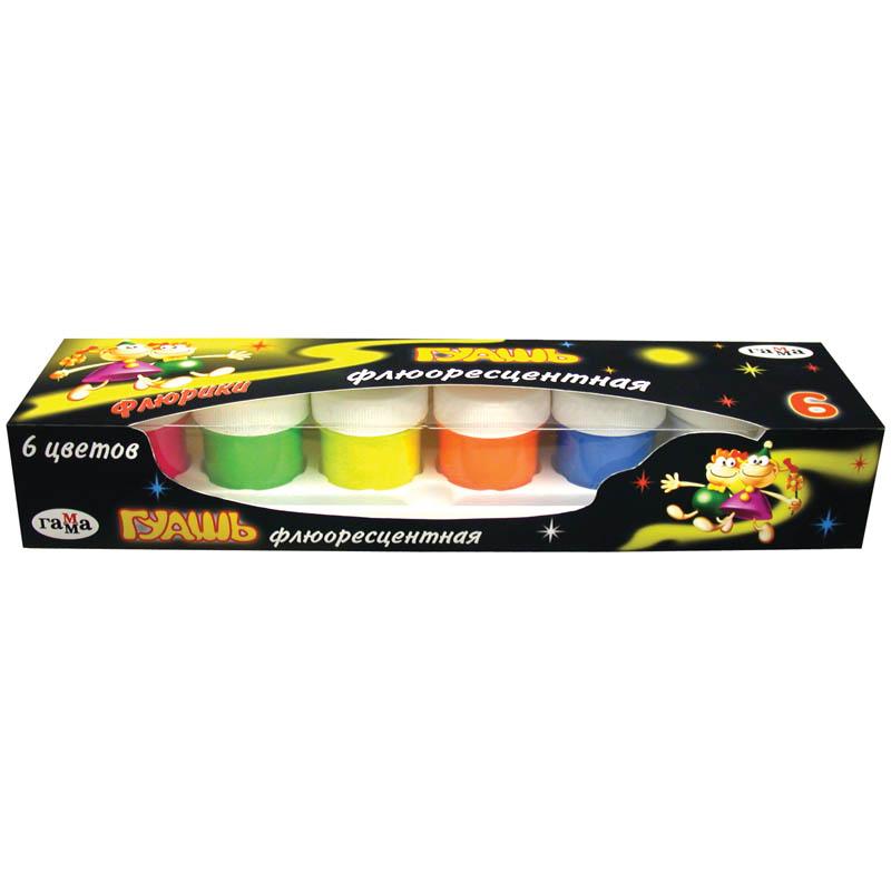 Гуашь ГАММА Флюрики 6 цветов флуоресцентная с кистью