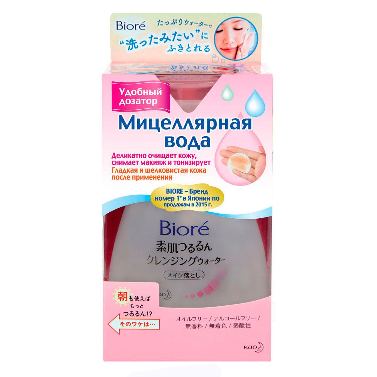 Мицеллярная вода Biore 320 мл<br>