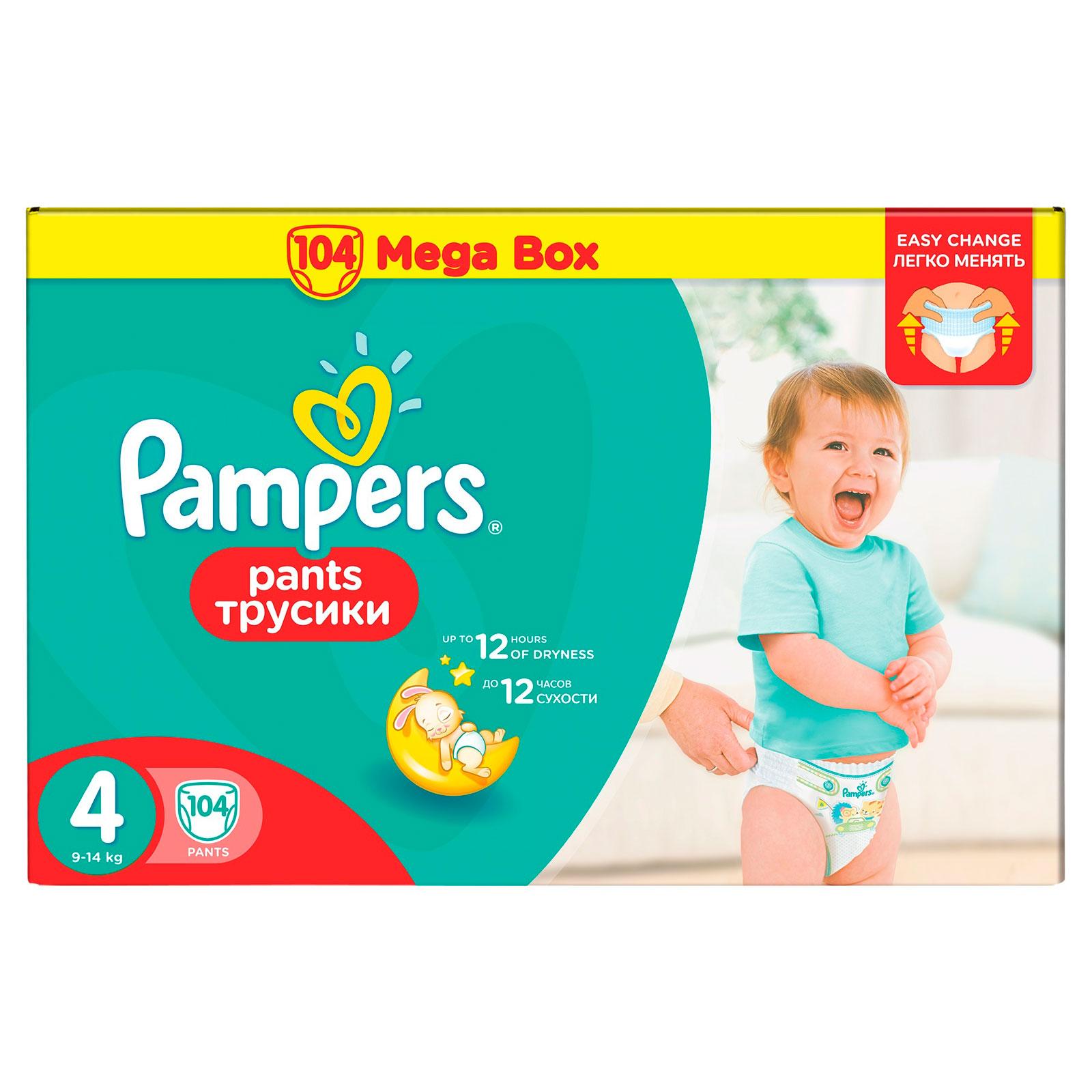 Трусики Pampers Pants Maxi 9-14 кг (104 шт) Размер 4<br>