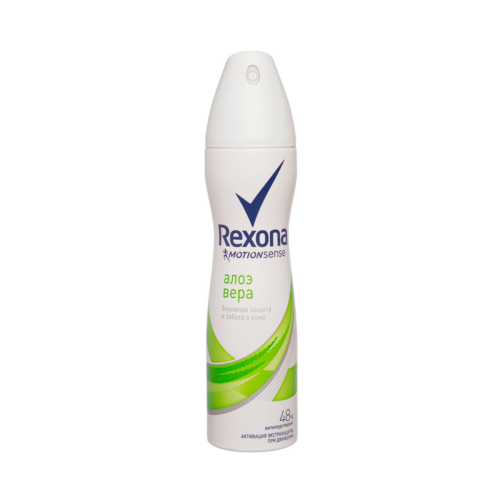 Дезодорант-аэрозоль Rexona с экстрактом алоэ вера 150 мл<br>