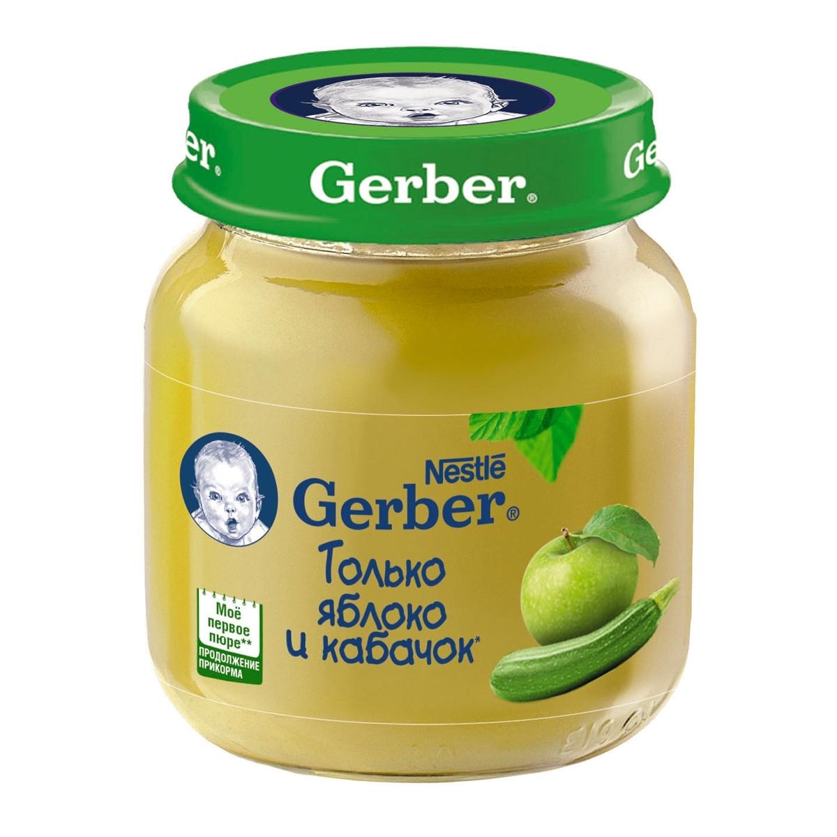 Пюре Gerber овощное 130 гр Яблоко и кабачок (1 ступень)<br>