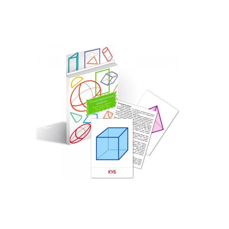 Дидактические карточки Маленький гений Геометрические формы<br>