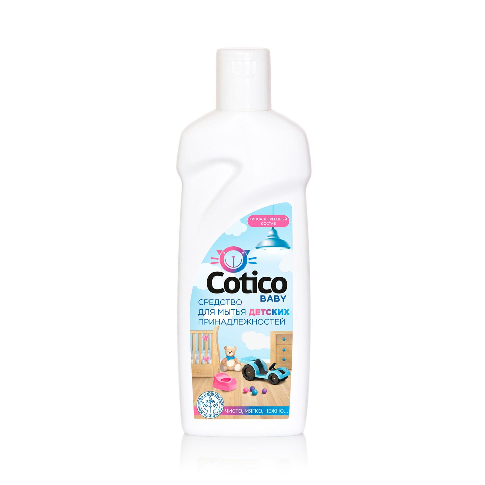 Гель для мытья детских принадлежностей Cotico 380 мл<br>