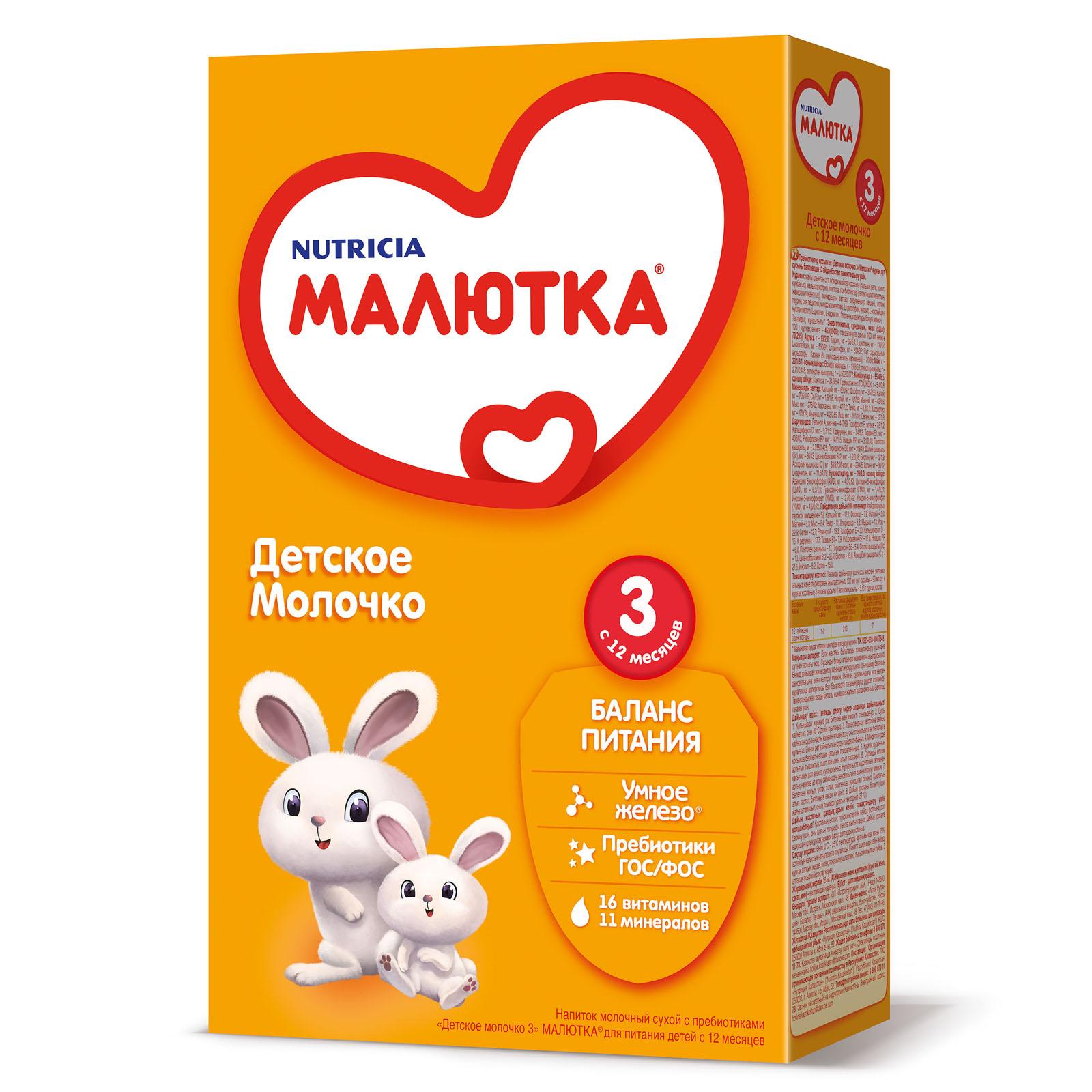 Заменитель Малютка 350 гр №3 (с 12 мес)<br>