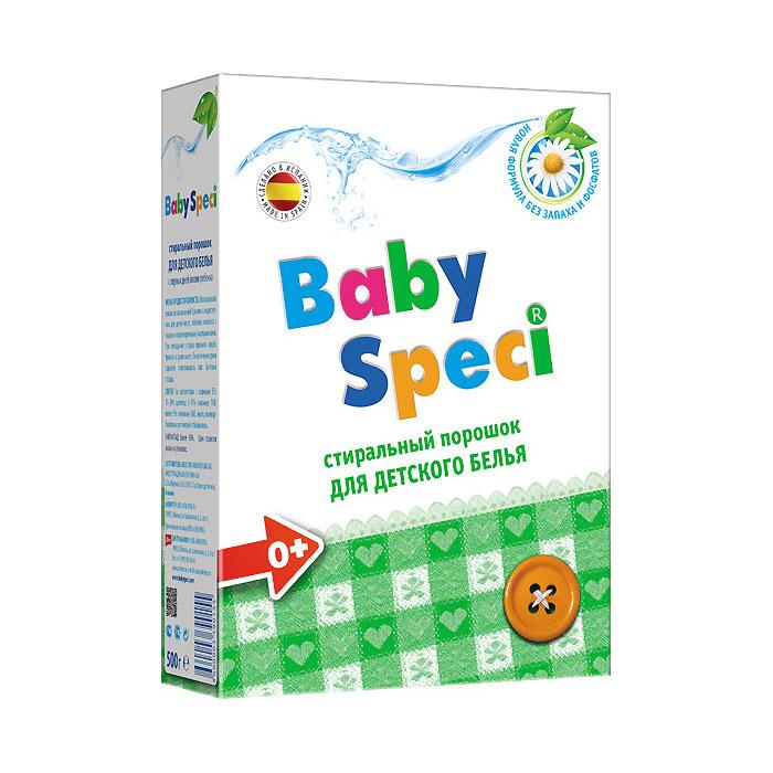 Стиральный порошок Baby Speci Бейби Спеки 500 гр с 0 мес.<br>