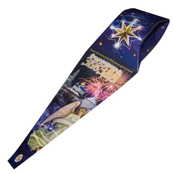 Бенгальские огни Авангард Свеча большая фигурная объемная Рождественская звезда 485 мм<br>