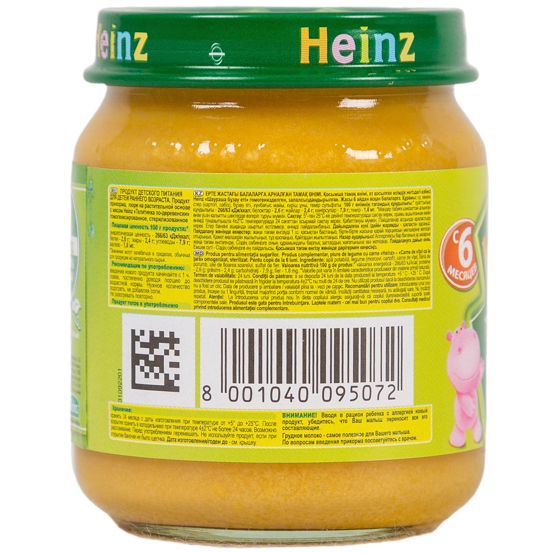 ���� Heinz ������ � ������� 120 �� �������� ��-���������� (� 6 ���)