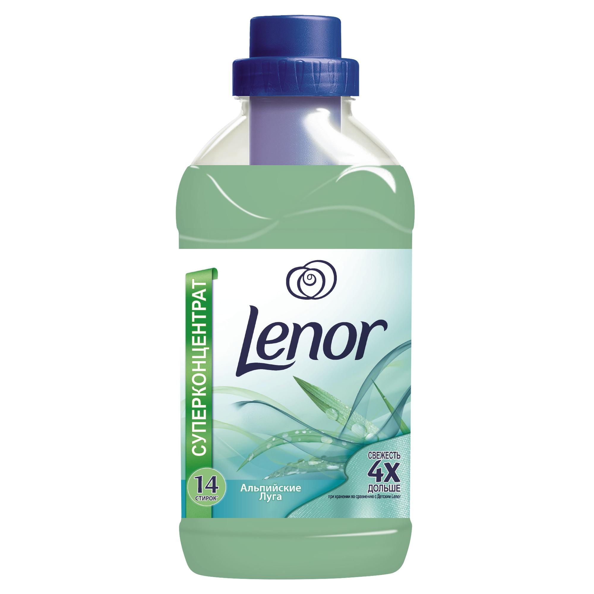 Кондиционер для белья Lenor 0,5 л Альпийские Луга 500мл (14Стирок)<br>