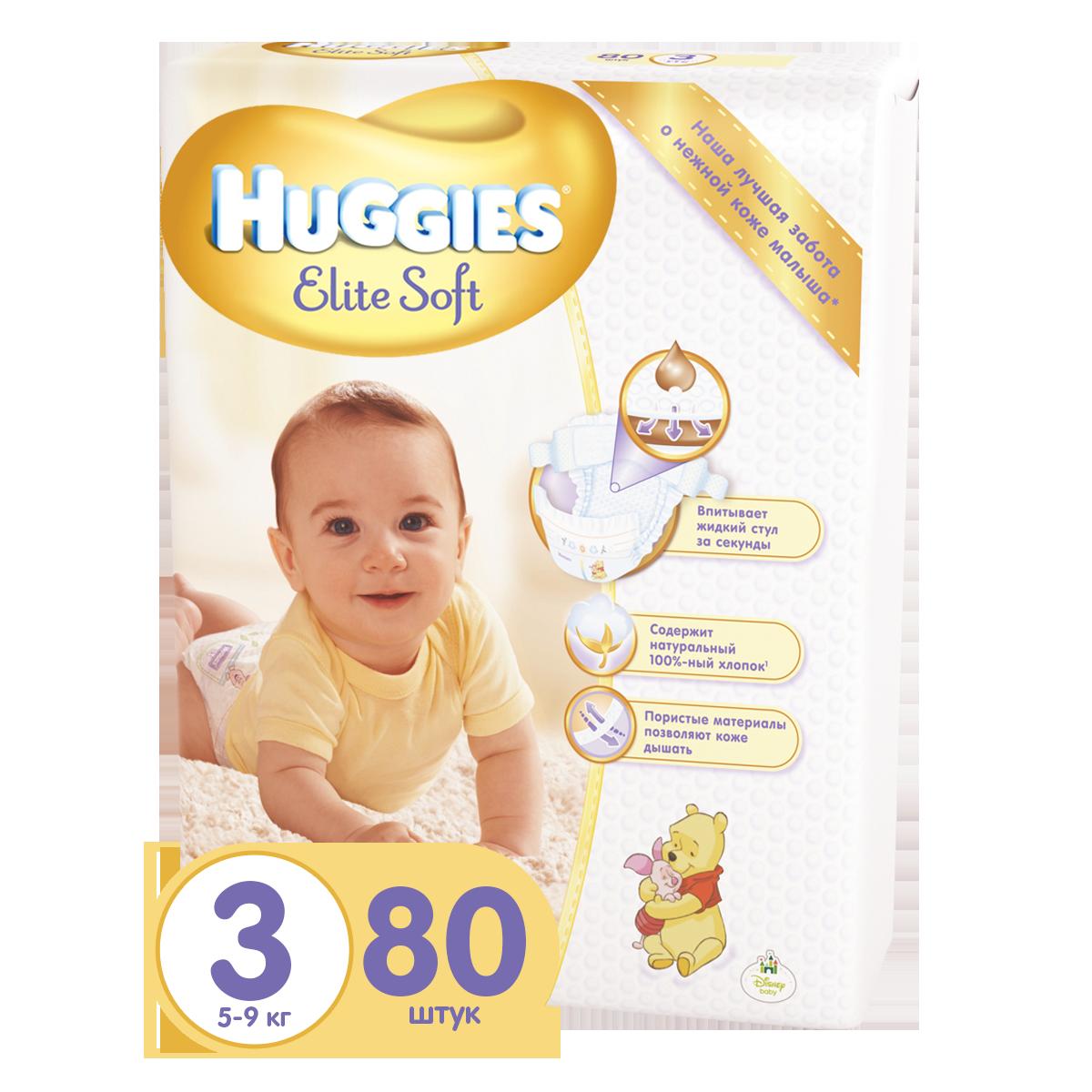 Подгузники Huggies Elite Soft Mega Pack 5-9 кг (80 шт) Размер 3<br>