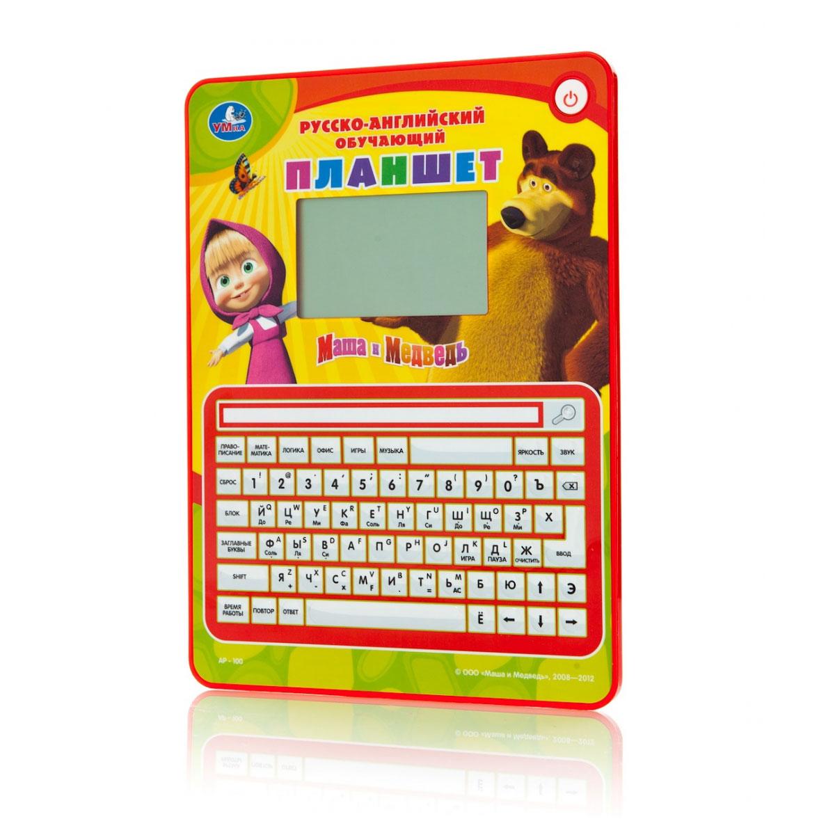 Обучающий планшет Умка Маша и медведь<br>