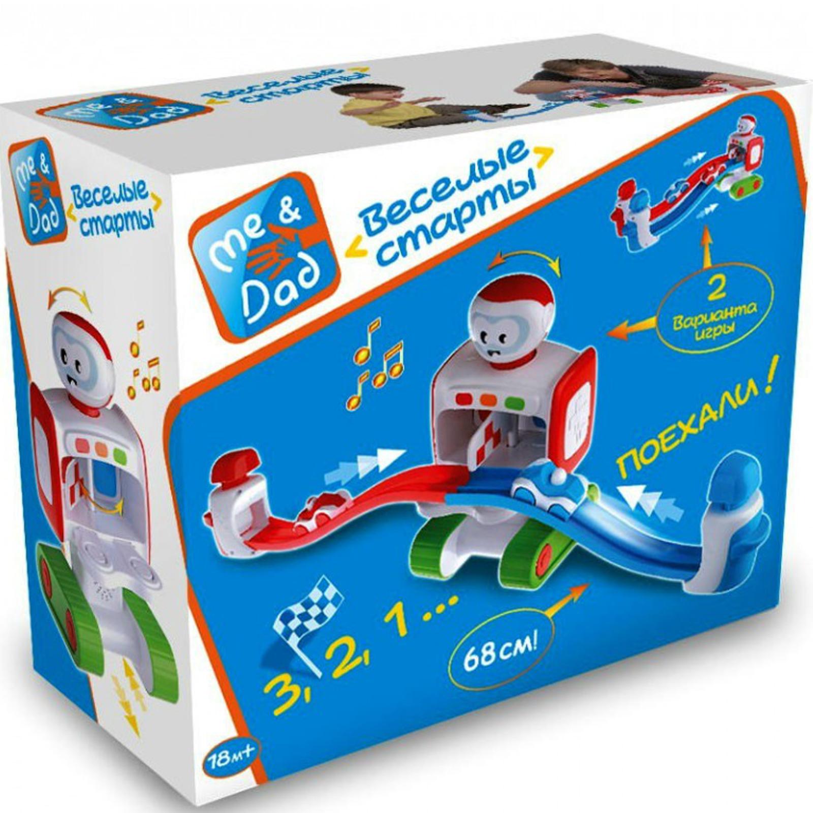 Развивающая интерактивная игрушка Me&amp;amp;Dad Веселые старты с 18 мес.<br>