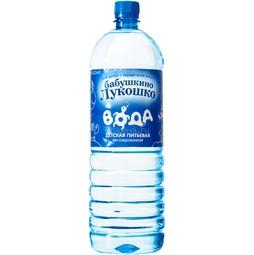 Вода детская Бабушкино лукошко 1.5 л