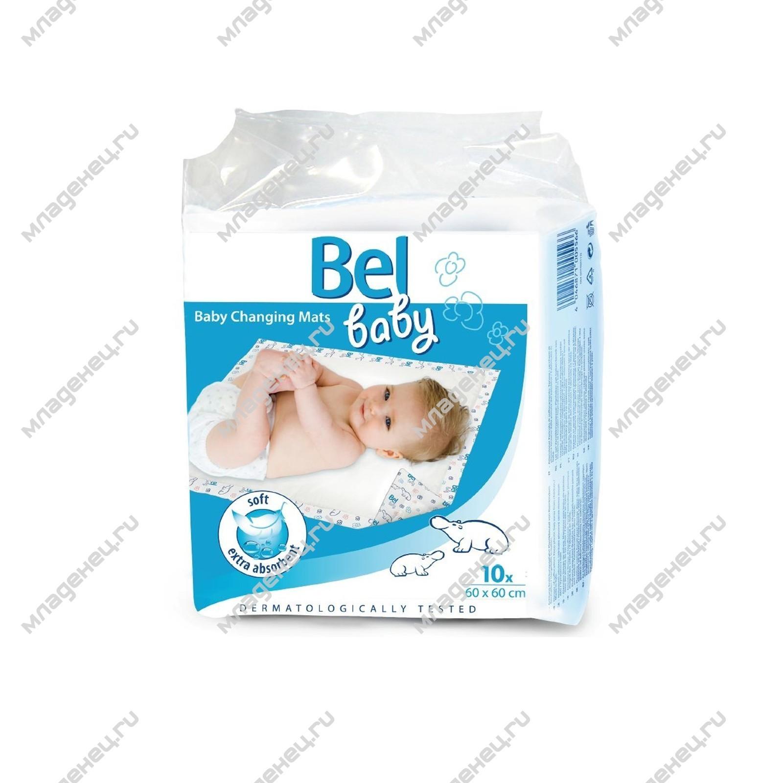 Пеленки Hartmann Bel Baby Changing Mats 60х60 см (10 шт)<br>