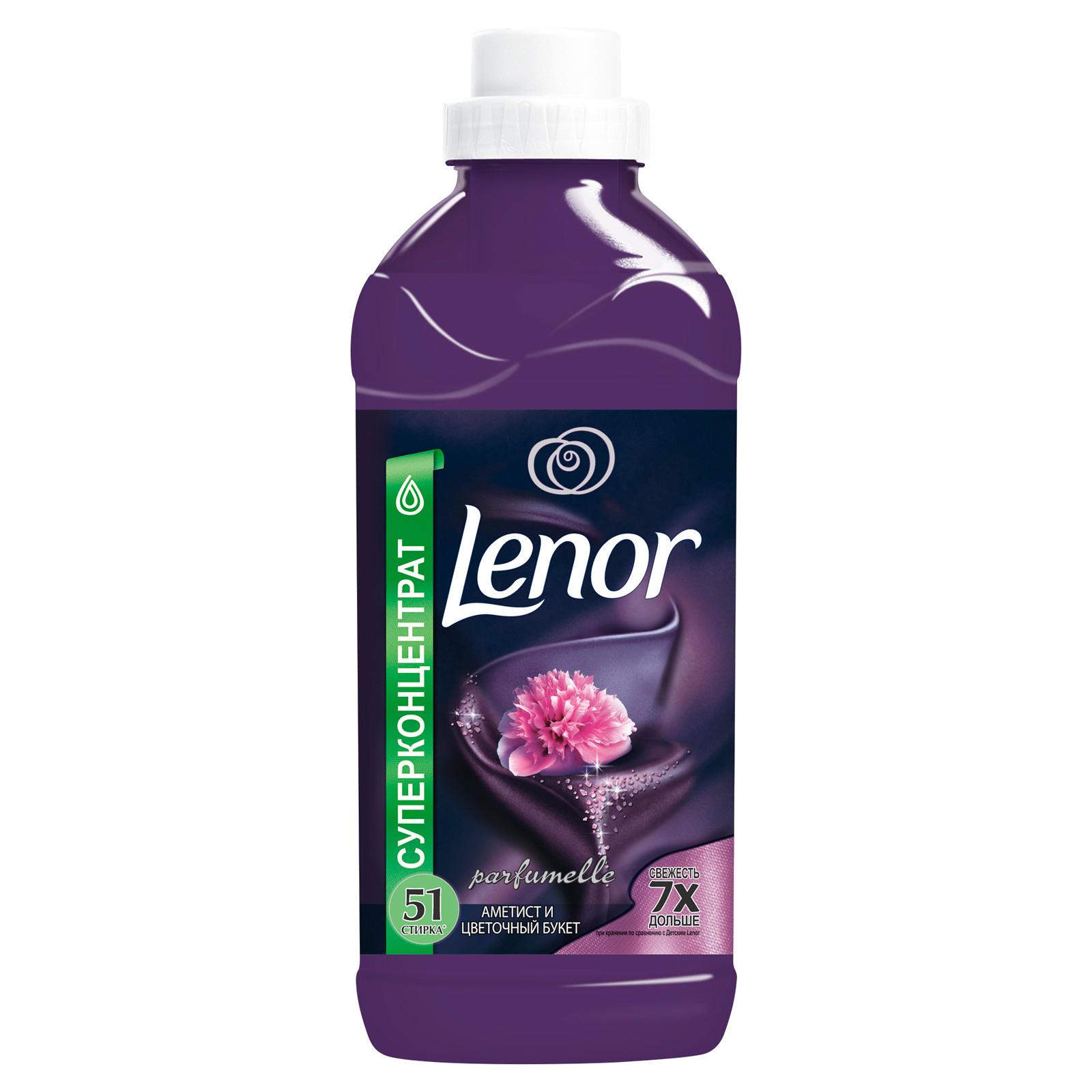 Кондиционер для белья Lenor 1,8 л Аметист И Цветочный Букет 1,8л (51стирка)<br>