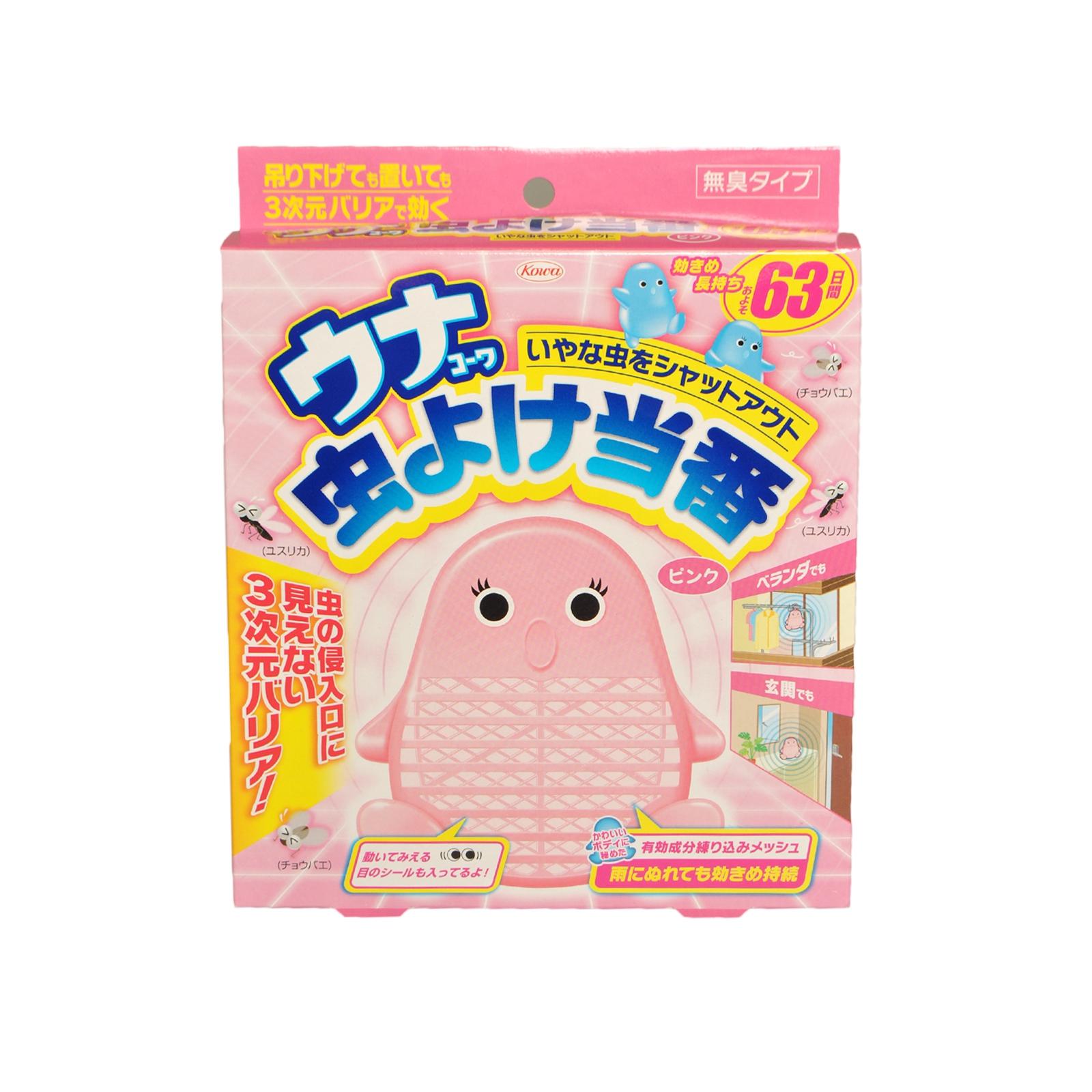 Фумигатор Мушиеке Тобан Розовый<br>