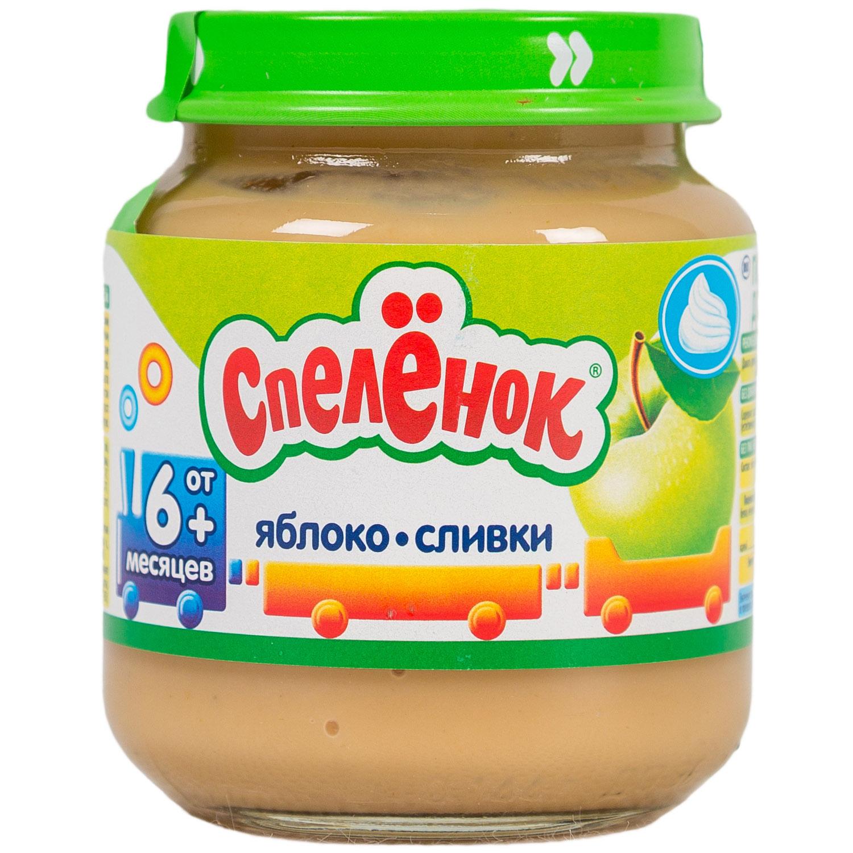 Пюре Спеленок фруктовое со сливками 125 гр Яблоко со сливками (с 6 мес)<br>