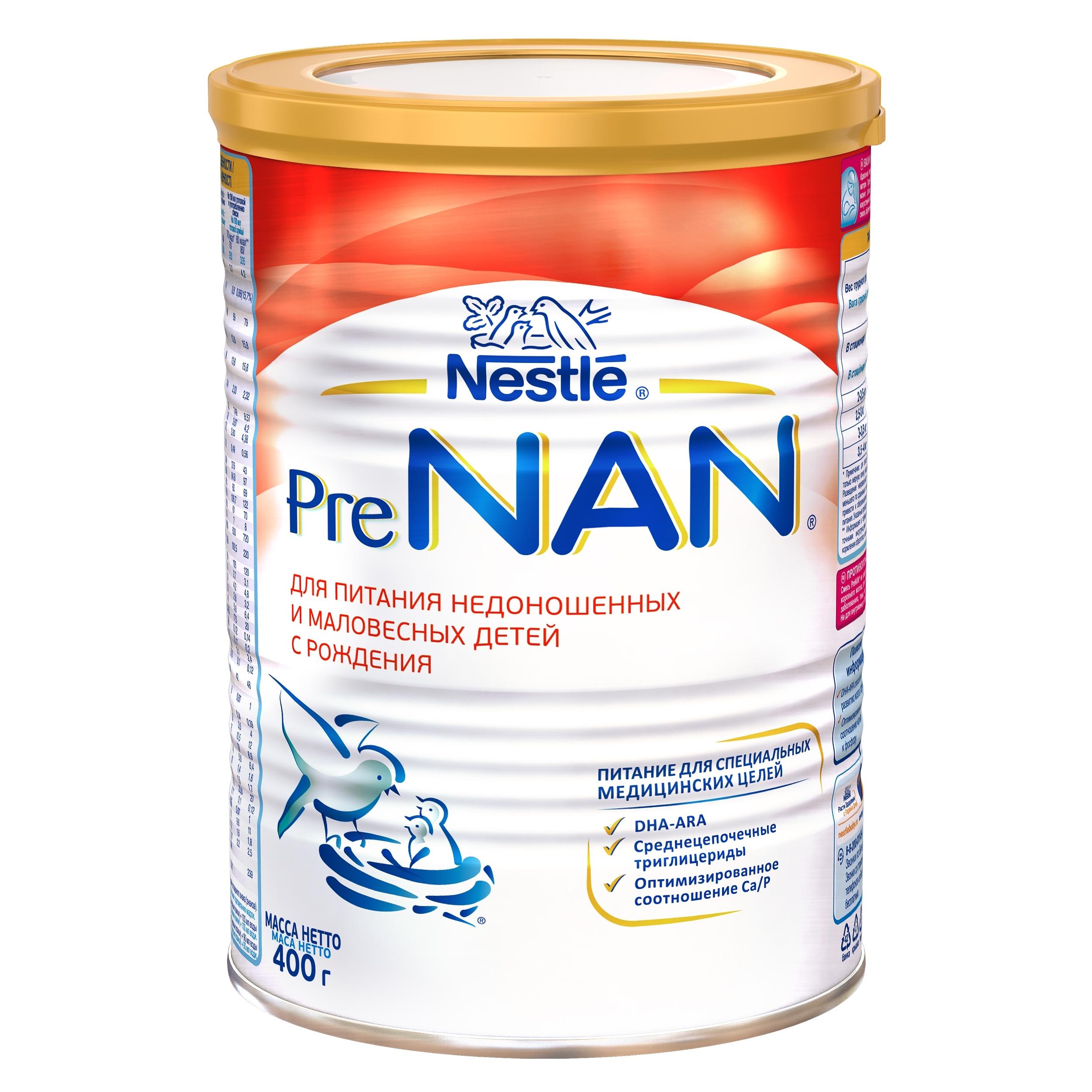 Молочная смесь Nestle Pre NAN 400 гр (с 0 мес) +Удобная ложка<br>