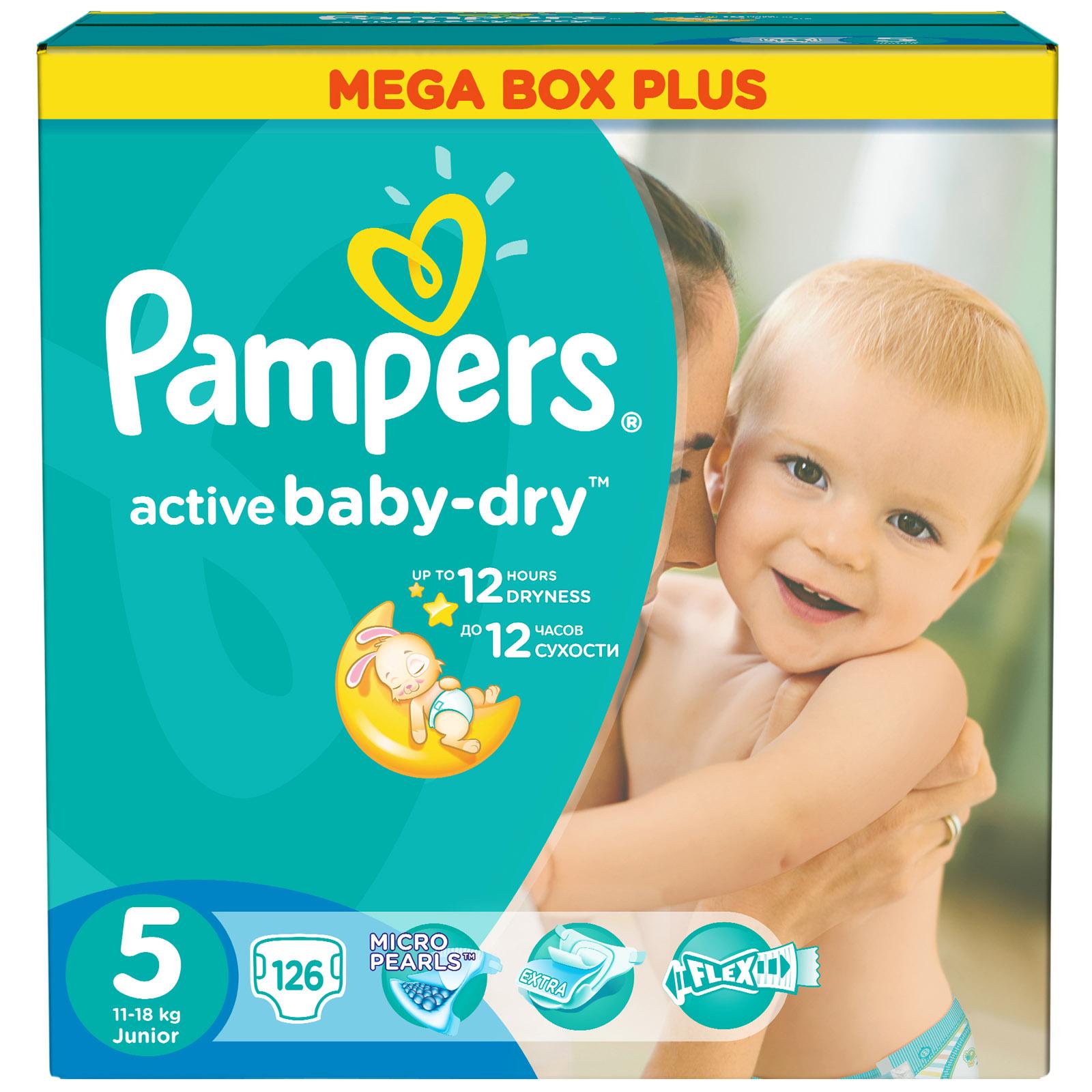 Подгузники Pampers Active Baby Junior 11-18 кг (126 шт) Размер 5<br>