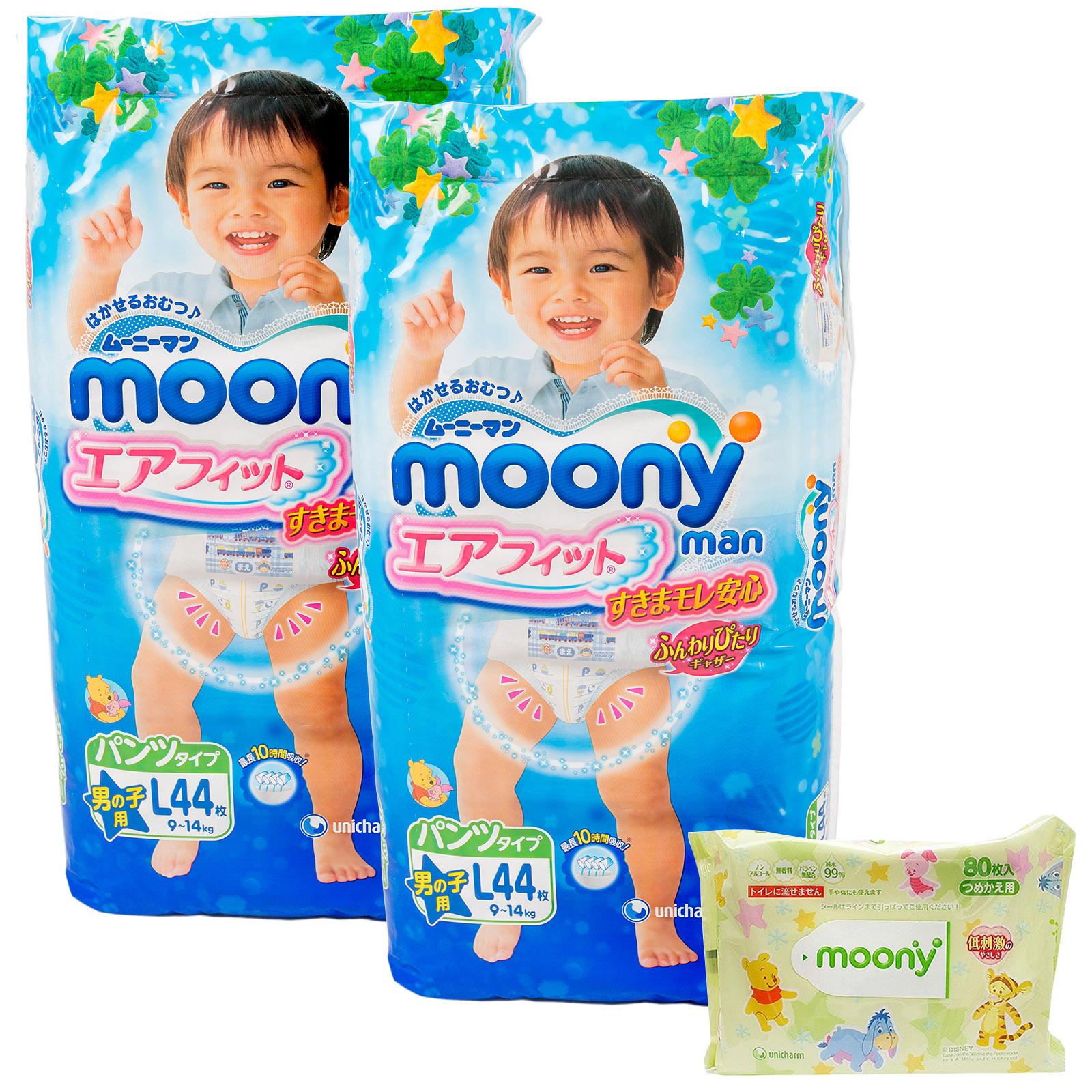����� Moony � 10 ������� ��� ��������� L � ����������