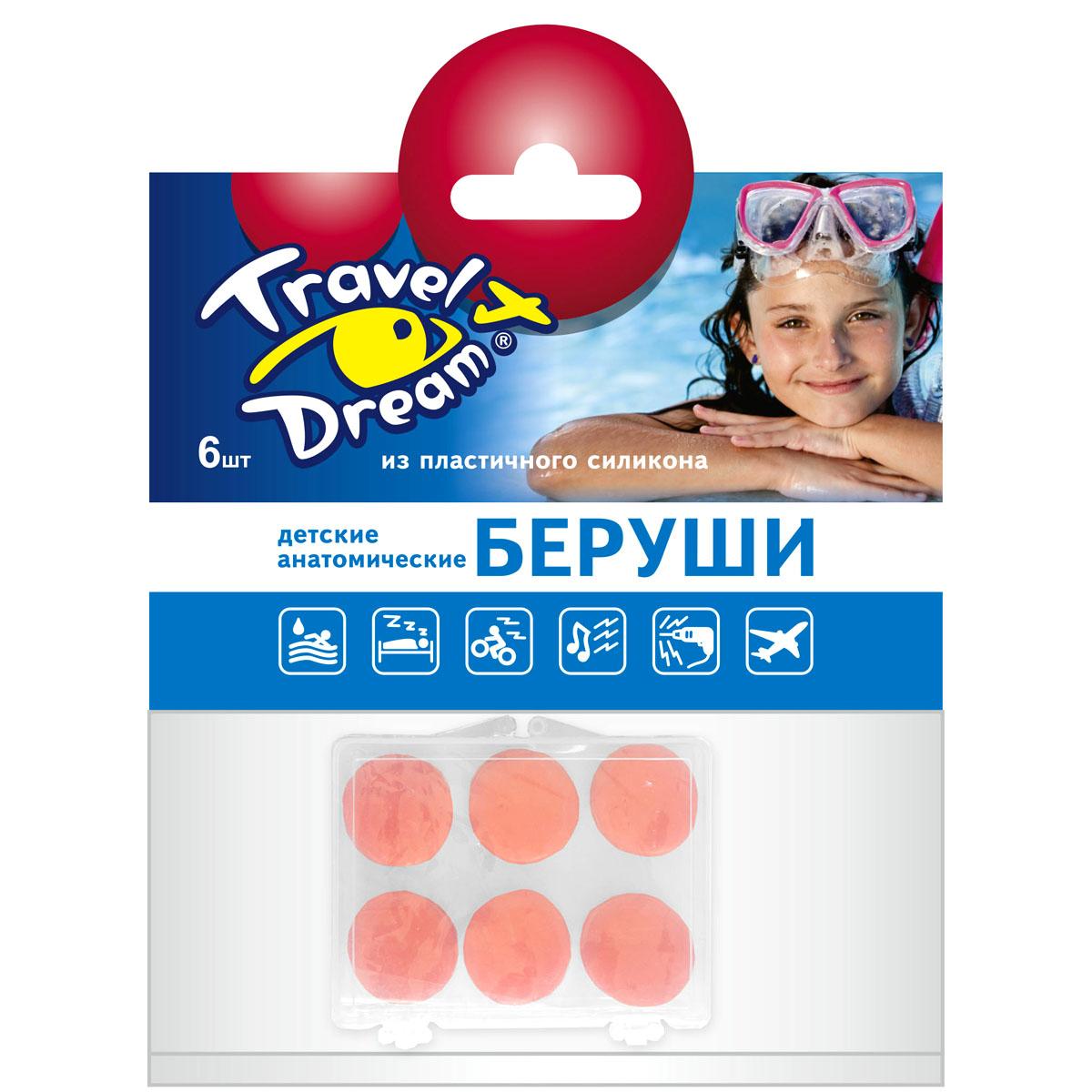 Беруши ТрэвелДрим анатомические силиконовые для детей<br>